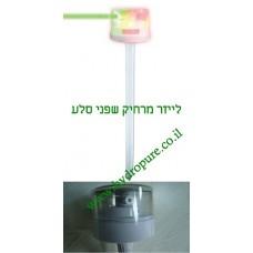Repousseur de Lapin Laser Beam Vert a Energie Solaire+LED Rouge